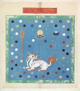 Lantern design in Kangxi dengtu (Kangxi-era lantern patterns), Chinese, 1790. Ink and watercolor, 29.7 x 24 cm. The Getty Research Institute, 2003.M.25